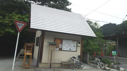 20160528山伏峠-01トイレ