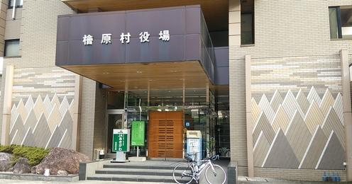 20151010-檜原村役場