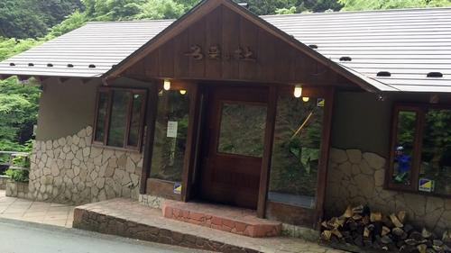 20160528天目指峠-02名栗の杜
