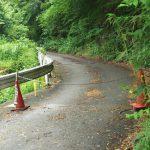西の入・ホオバ沢林道[さかな園]~登り始めのビンディング装着が最難関
