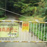城山湖[穴川林道]~ヒルクラ初心者にちょうどいい林道