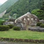 名栗湖坂~名栗湖(有間ダム)の前に立ち塞がる急坂