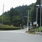 山伏峠(飯能)[秩父]~正丸トンネルより優しめの峠越えで