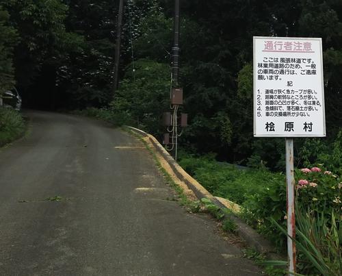 20160619風張林道06林道入口