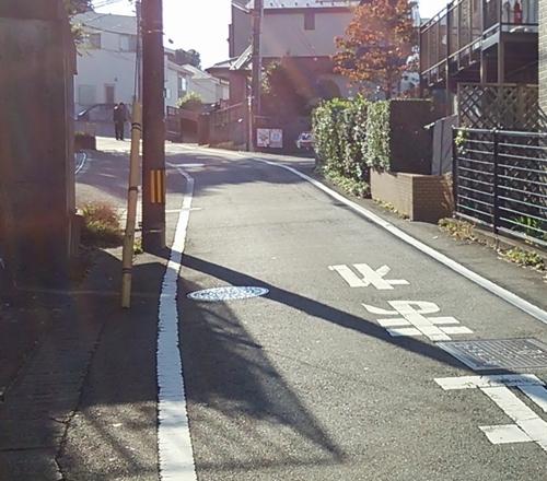 記念館通りの坂