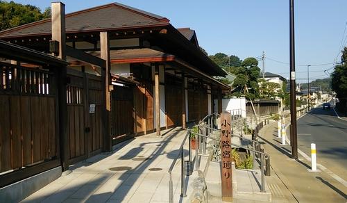 小野神社前